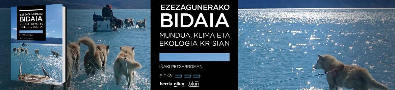 Ezezagunerako  bidaia